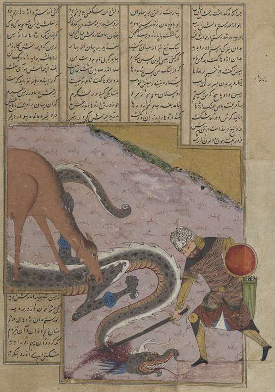 Persian Rostam Dragon - Life as an Eagle - Earth Dragons - Multi-dimensional Trees