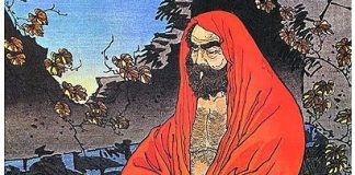 Bodhidharma-Suggestions-For-Spiritual-Growth-As-Energy-Beings
